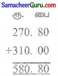 Samacheer Kalvi 3rd Maths Guide Term 3 Chapter 5 பணம் 10