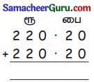 Samacheer Kalvi 3rd Maths Guide Term 3 Chapter 5 பணம் 13