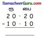 Samacheer Kalvi 3rd Maths Guide Term 3 Chapter 5 பணம் 15