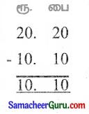 Samacheer Kalvi 3rd Maths Guide Term 3 Chapter 5 பணம் 16