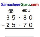 Samacheer Kalvi 3rd Maths Guide Term 3 Chapter 5 பணம் 19