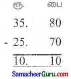 Samacheer Kalvi 3rd Maths Guide Term 3 Chapter 5 பணம் 20