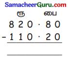 Samacheer Kalvi 3rd Maths Guide Term 3 Chapter 5 பணம் 21