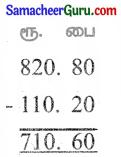 Samacheer Kalvi 3rd Maths Guide Term 3 Chapter 5 பணம் 22