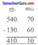Samacheer Kalvi 3rd Maths Guide Term 3 Chapter 5 பணம் 24