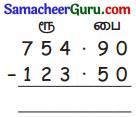 Samacheer Kalvi 3rd Maths Guide Term 3 Chapter 5 பணம் 25