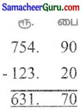 Samacheer Kalvi 3rd Maths Guide Term 3 Chapter 5 பணம் 26