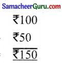 Samacheer Kalvi 3rd Maths Guide Term 3 Chapter 5 பணம் 29
