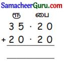 Samacheer Kalvi 3rd Maths Guide Term 3 Chapter 5 பணம் 3