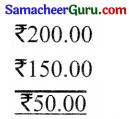 Samacheer Kalvi 3rd Maths Guide Term 3 Chapter 5 பணம் 30