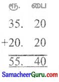 Samacheer Kalvi 3rd Maths Guide Term 3 Chapter 5 பணம் 4