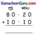 Samacheer Kalvi 3rd Maths Guide Term 3 Chapter 5 பணம் 5