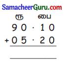 Samacheer Kalvi 3rd Maths Guide Term 3 Chapter 5 பணம் 7