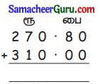 Samacheer Kalvi 3rd Maths Guide Term 3 Chapter 5 பணம் 9