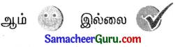 Samacheer Kalvi 3rd Science Guide Term 1 Chapter 1 எனது உடல் 7
