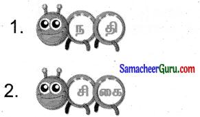 Samacheer Kalvi 3rd Tamil Guide Term 1 Chapter 2 கண்ணன் செய்த உதவி 5
