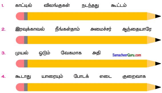 Samacheer Kalvi 3rd Tamil Guide Term 1 Chapter 3 தனித் திறமை 3