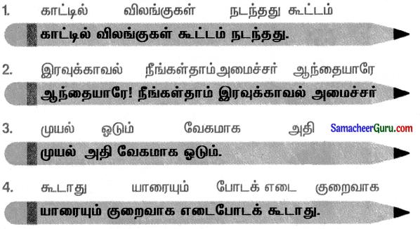 Samacheer Kalvi 3rd Tamil Guide Term 1 Chapter 3 தனித் திறமை 4