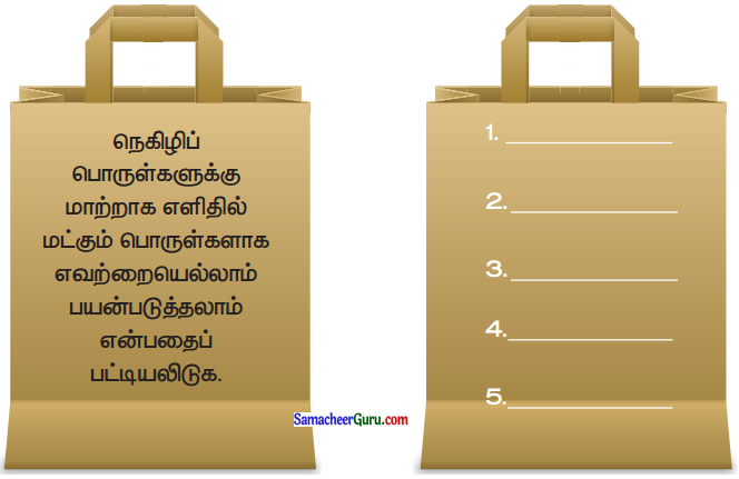 amacheer Kalvi 3rd Tamil Guide Term 1 Chapter 5 மாணவர்கள் நினைத்தால் 1