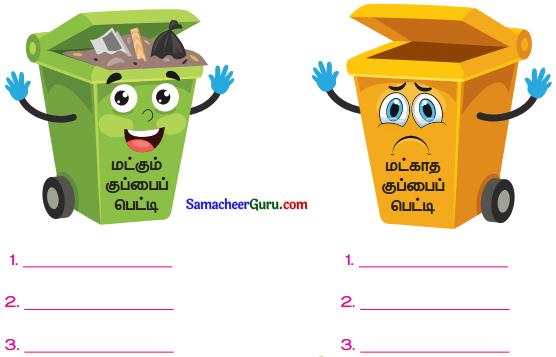 amacheer Kalvi 3rd Tamil Guide Term 1 Chapter 5 மாணவர்கள் நினைத்தால் 3
