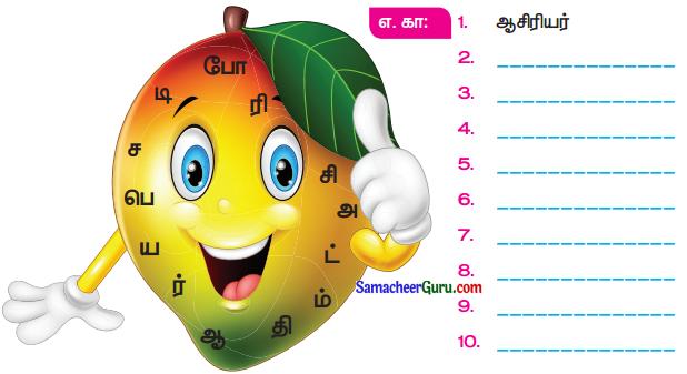 Samacheer Kalvi 3rd Tamil Guide Term 1 Chapter 6 துணிந்தவர் வெற்றி கொள்வர் 1