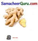 Samacheer Kalvi 3rd tamil Guide Term 2 Chapter 6 எழில் கொஞ்சும் அருவி 10