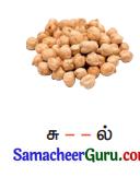 Samacheer Kalvi 3rd tamil Guide Term 2 Chapter 6 எழில் கொஞ்சும் அருவி 8