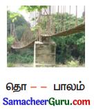 Samacheer Kalvi 3rd tamil Guide Term 2 Chapter 6 எழில் கொஞ்சும் அருவி 9