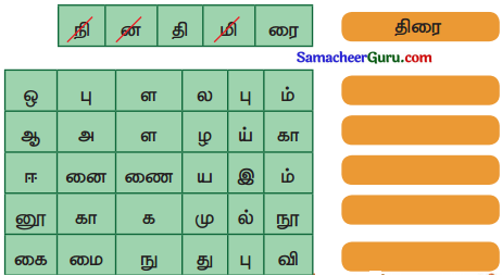 Samacheer Kalvi 3rd tamil Guide Term 3 Chapter 1 உள்ளங்கையில் ஓர் உலகம் 5