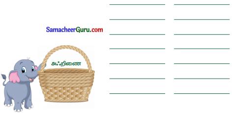 Samacheer Kalvi 3rd tamil Guide Term 3 Chapter 3 வீம்பால் வந்த விளைவு 14