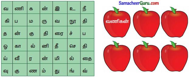 Samacheer Kalvi 3rd tamil Guide Term 3 Chapter 3 வீம்பால் வந்த விளைவு 6